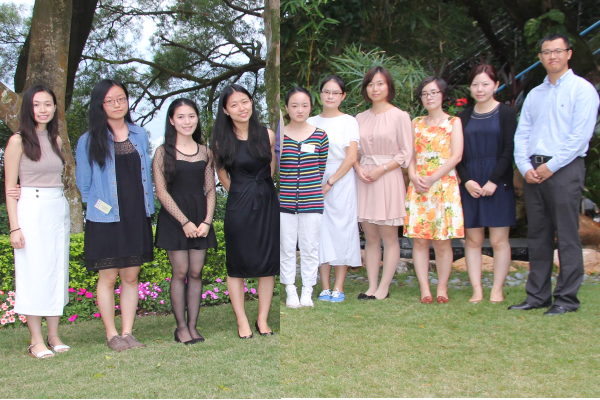 """<p><strong>Friends Research Grant Awards</strong></p>