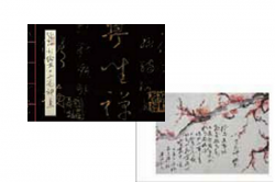 """Stuart Leung notepad