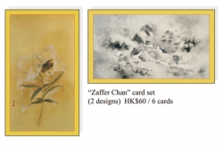 """Zaffer Chan card set  (2 designs) 